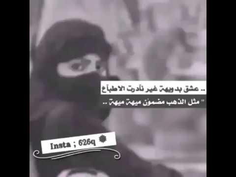 قصيدة نصيحتي بالحب اليا بغيت تحب حب بدويه سيف القبيل الدهمشي بني صخر Youtube