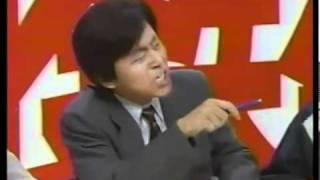 1989年制作。キッチュ(松尾貴史)の最高傑作です。