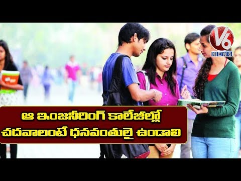 Hyderabad Top Engineering Colleges To Collect Fee Over ₹1 Lakh This Year | V6 News