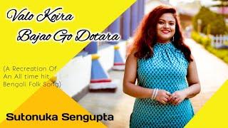 Valo Koira Bajao Go Dotara (Sundori Komola Nache) - Sutonuka Sengupta | Bangla Folk Song |