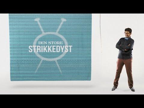 The Great Knit Off Den Store Strikkedyst  English subtitles  Season 2, Episode 2.