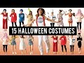 15 Last Minute Halloween Costumes Ideas