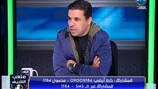 احمد الشريف يطالب جمهور الزمالك بالوقوف مع مرتضي منصور والنادي