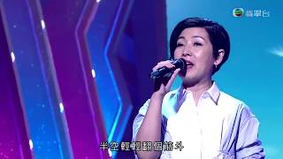 黎芷珊 - 風裡的故事 (卡通 - 淘氣小雪兒) 小雪 検索動画 30
