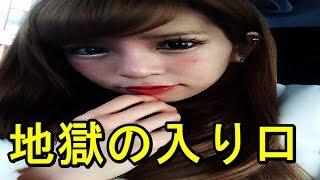 女優・坂口良子の娘として一時はバラエティ番組で活躍していた杏里が、...