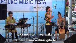 "Japanese singer Maiko sings GHIBLI music""Hikoukigumo"" with English Sub"