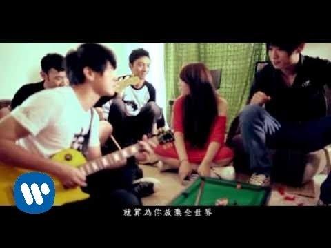 D.C.W.東城衞 伊利亞特 完整版MV -華納official HQ官方版MV