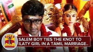 Tamil girl marriage Tamil Brides