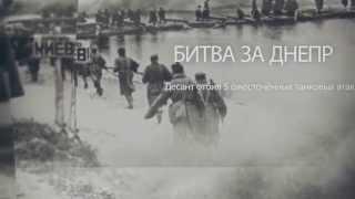 ВДВ в годы войны. Уникальная хроника