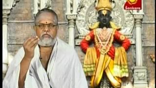 Vittal Darshan Part 1