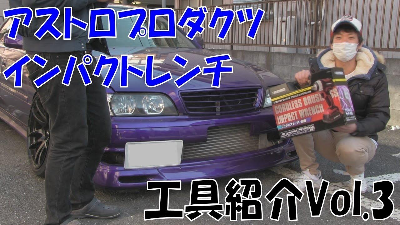 ガレージ kp