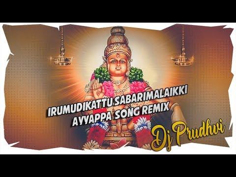 irumudikattu-sabarimalaikki-ayyappa-song-mix-by-dj-prudhvi