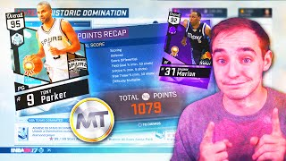 NBA 2K17 My Team HOW TO GET 1,000+ DOMINATION POINTS EVERY TIME! SUPER EASY!
