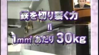 日本刀の斬鉄力