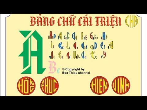 Tạo chữ vòng tròn, chữ triện với corel và bộ chữ cái hoàn chỉnh – Hướng dẫn chi tiết cuối cùng