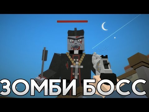 ОГРОМНЫЙ ЗОМБИ БОСС В ЦЕРКВИ! - The Walking Zombie: Dead city