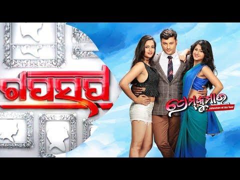 Exclusive: Gaap Saap with Anubhav, Tamanna, Sivani | Prem Kumar Starcast | Celeb Chat Show