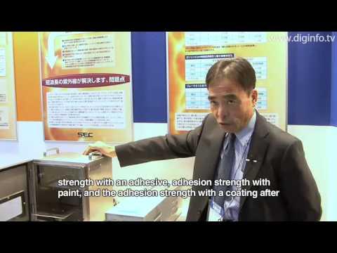 PL16-110 Ultraviolet Cleaning/Modification Tester : DigInfo