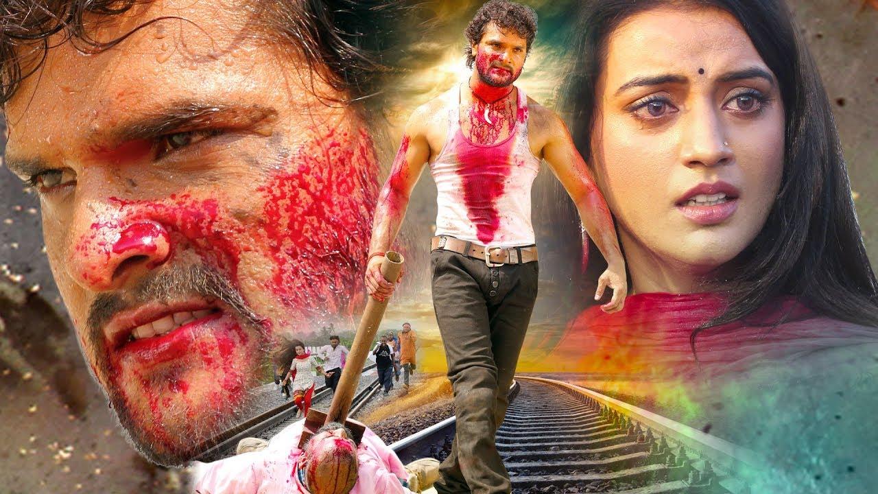 SAATHIYA²  खेसारी लाल यादव की सबसे बड़ी एक्शन भोजपुरी फिल्म 2018  | Akhsara Sing | Full HD