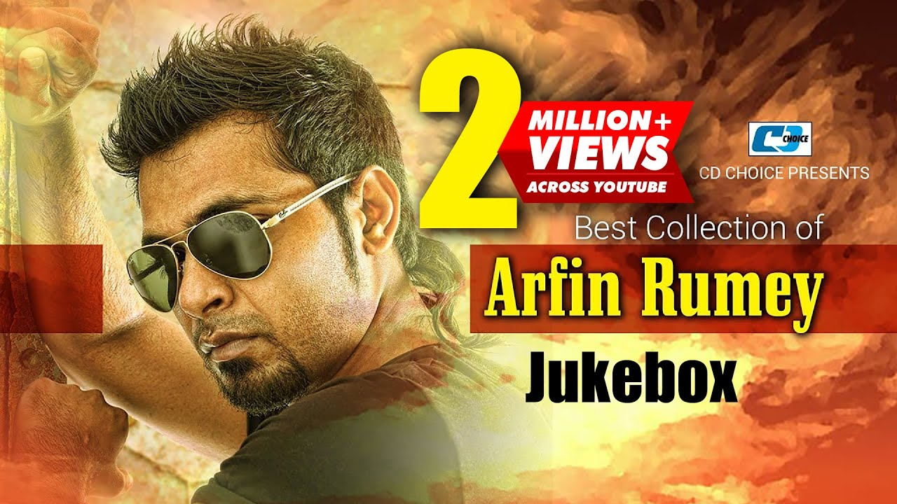 Download Best Collection Of ARFIN RUMEY | Super Hits Album | Audio Jukebox | Bangla New Song 2017