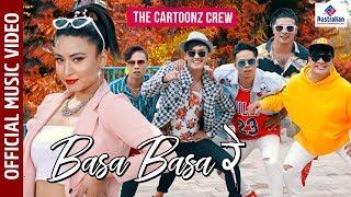 BASA BASA REY | THE CARTOONZ CREW | Anjila Regmi & Pratap Das | (Official Music Video)