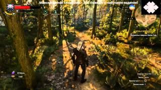 Ведьмак 3: Лучший старт на максимальной сложности, Карма позволяет!