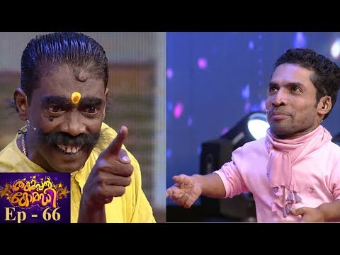 #ThakarppanComedy | EP 66 - Stay tuned for star studded episode!!!  | Mazhavil Manorama