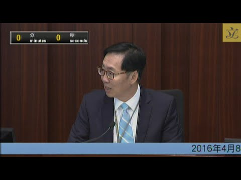 Special meeting of Finance Committee - Security (2016/04/08)