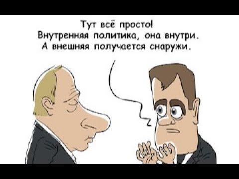 Недостойное правление: политика в современной России   Владимир Гельман