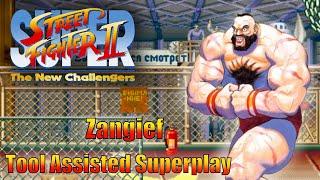 [TAS] - Super Street Fighter 2 (Arcade/CPS2) - Zangief - Full Perfect