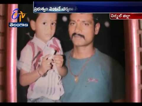 This  Bhainsa Man Cheated by Gulf Agent | Seeking Government Help | Nirmal