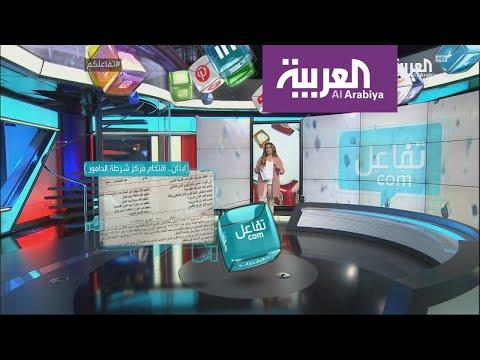 تفاعلكم |  قضية ابنة نائب حزب الله تشعل جدلا في لبنان  - نشر قبل 2 ساعة