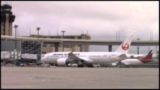 Japan Airlines Launches Flights From DFW To Tokyo