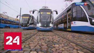 Фото Новое поколение трамваев приходит в Москву - Россия 24