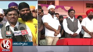HCA President Vivek Inaugurates Guru Gobind Singh Cricket Tournament In Karimnagar | V6 News