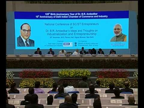 PM Modi inaugurates the conference of Dalit India Chamber of Commerce and Industry