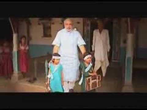 Jitega Gujarat Commercial