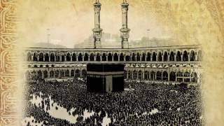Verses in praise of Holy Prophet Muhammed (PBUH) (Arabic) No. 3