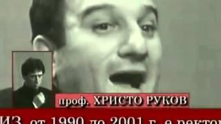 Смях Урок по география Георги Калоянчев
