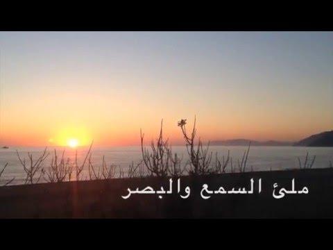 التفسير العلمي لشروق الشمس من المغرب وتوقف الارض عن الدوران