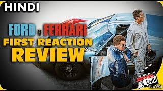 Ford V Ferrari : First Reaction Review [Explained In Hindi]