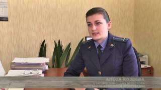видео Бухгалтер хабаровского ТСЖ похитила 15 миллионов у своего предприятия