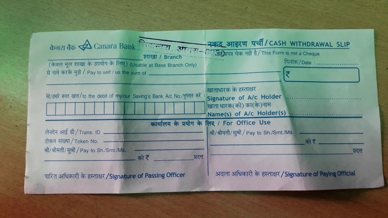 Withdrawal Bank