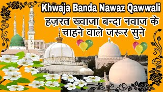 New qawwali khwaja banda nawaz 2018 herat touching song by  khwaja banda nawaz ki qawali