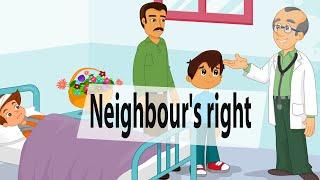 Neighbour's right - Islamic cartoon