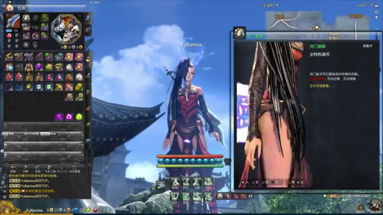 Blade and soul na nude patch