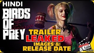 Birds Of Prey : Film Trailer LEAKED Images [Explained In Hindi]