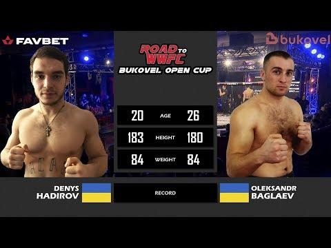 Гадиров Денис - Баглаєв Олександр: ROAD To WWFC BUKOVEL OPEN CUP