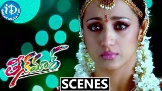 Teen Maar Movie Scenes || Pawan Kalyan Emotional Conversation with Trisha