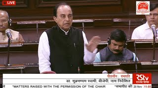 Dr Subramanian Swamy on withdrawal of SPG cover to Sonia Gandhi Rahul Gandhi and Manmohan Singh